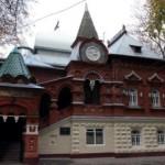 biologicheskij-muzej-v-moskve