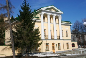 dom-kupca-pshenichnikova-v-ekaterinburge