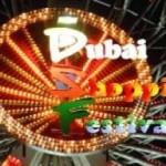 dubajskij-torgovij-festival