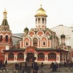 kazanskij-sobor-v-moskve