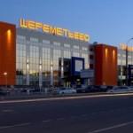 mezhdunarodnij-aeroport-sheremetevo-v-moskve