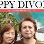 razvod-po-japonski