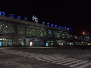 tolmachevo-aeroport-v-novosibirske
