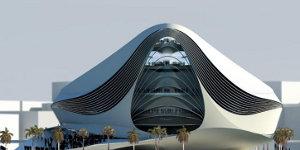 Музей ближневосточного современного искусства