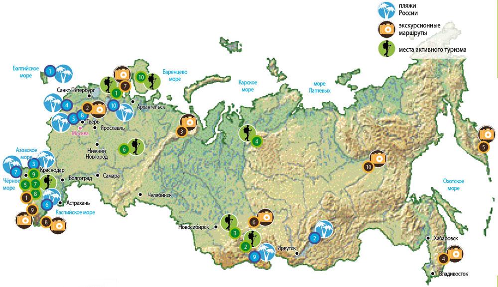 30 уникальных мест в России
