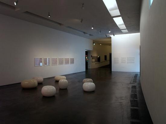 Центр визуальной культуры Киасма