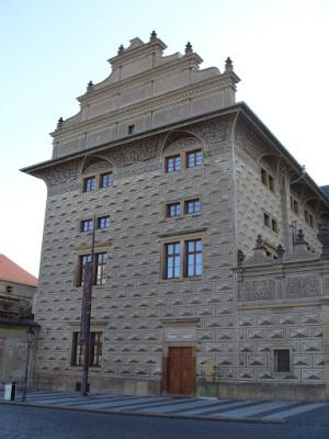 Лобковицев дворец в Праге
