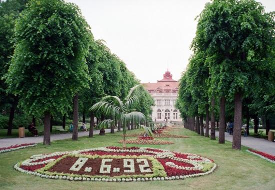 Парк Сметаны