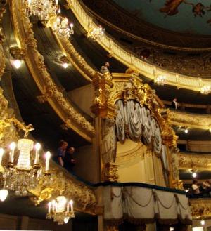 Внутри Мариинского театра