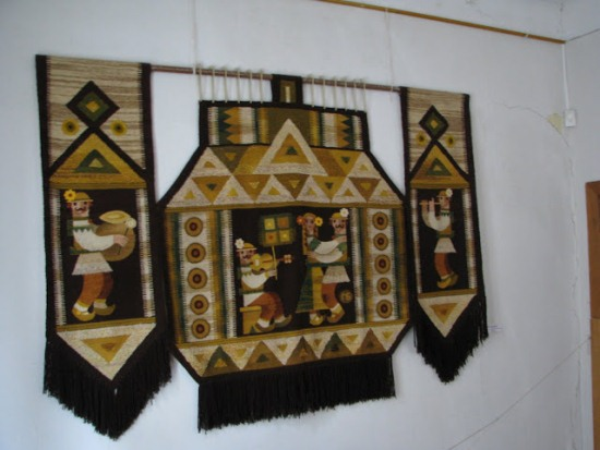 Музей Биласа, экспонаты