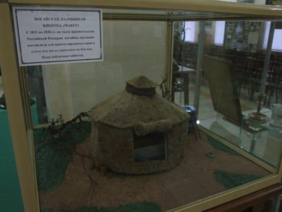 """Внутри музея """"Крепость"""" в Кисловодске"""