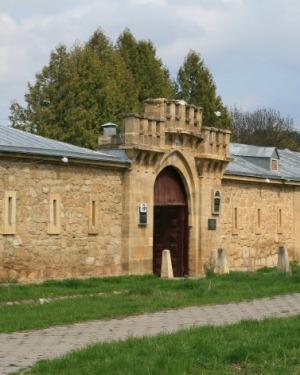 Ворота музея «Крепость» в Кисловодске
