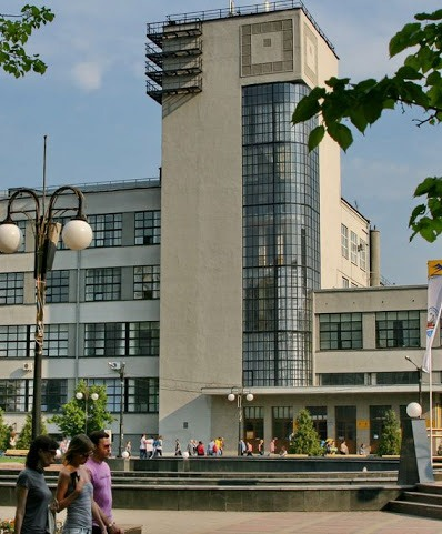 Главпочтамп на привокзальной площади в Харькове