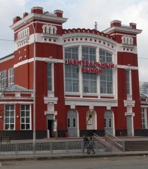 Благовещенский базар, здание крытого центрального рынка