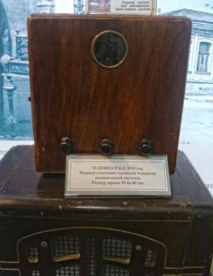 Экспонат в музее радио в Екатеринбурге