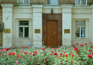 Областной художественный музей в Донецке
