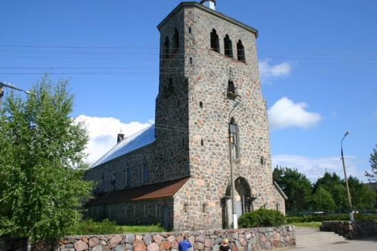 Приозерск, город в Ленинградской области
