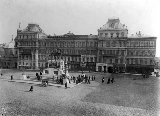 Тверская площадь в старину