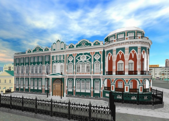 Дом Севастьянова в Екатеринбурге