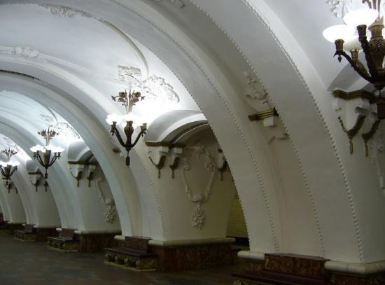 Станция Арбатская Московского метро